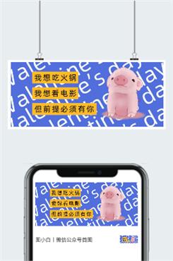 七夕撒娇图片