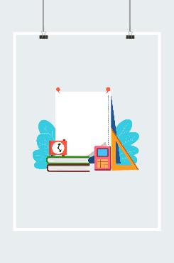 开学季文具元素矢量图