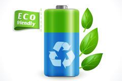 环保电池免抠素材