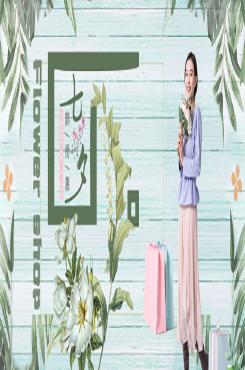 淘宝七夕节女装海报设计