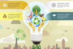 节能环保信息矢量图