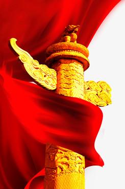 国庆红色柱子背景图