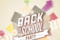 开学季party海报