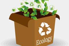 环保纸盒设计矢量图