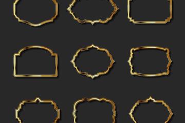 9款金色质感框架设计矢量图