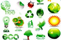 立体环保标识矢量图