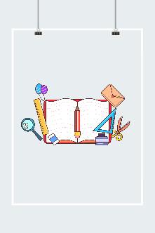 开学季学习用品矢量图
