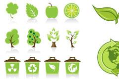 多款清新的绿色环保图标