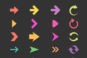 免抠彩色箭头图标