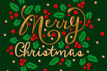 圣诞节快乐艺术字素材