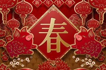 春节贺卡矢量图