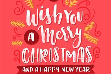 圣诞节字体设计