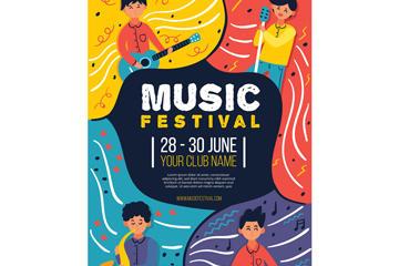 电子音乐节海报背景图