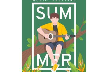 音乐节海报设计素材
