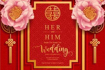 中式风格婚礼邀请函