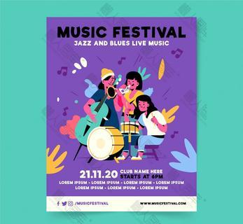 校园音乐节海报背景图