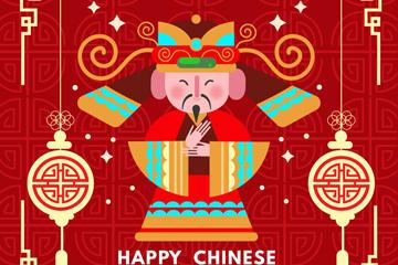 春节财神爷红包矢量图