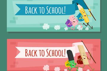 创意开学季返校banner背景图