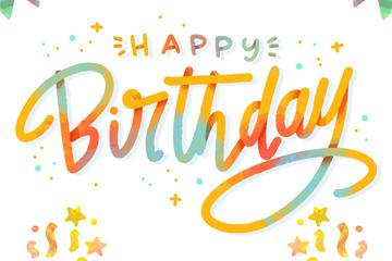 彩色生日快乐字体图片