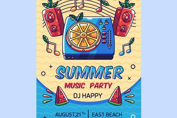 沙滩音乐节派对宣传背景图