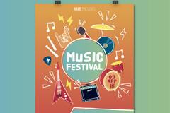 几何创意音乐节背景图