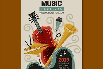 彩绘音乐节宣传单