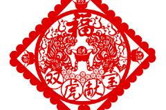 红色春节剪贴画
