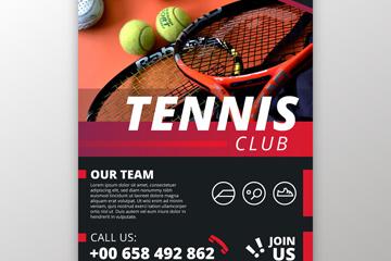 网球俱乐部宣传单