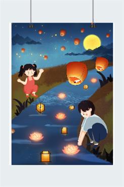 中元节孔明灯海报背景图