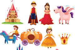 童话人物矢量图