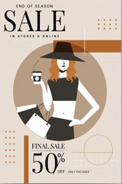 时尚女装折扣海报