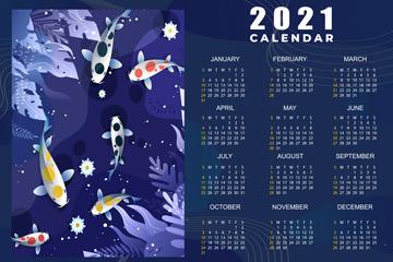 2021考研倒计时日历图