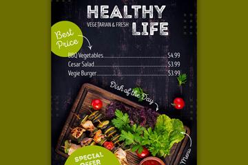 创意烧烤菜谱宣传单页模板