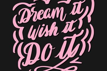 励志艺术字体设计