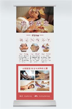 中医理疗养生图片