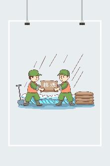 2020抗洪救援人物插画