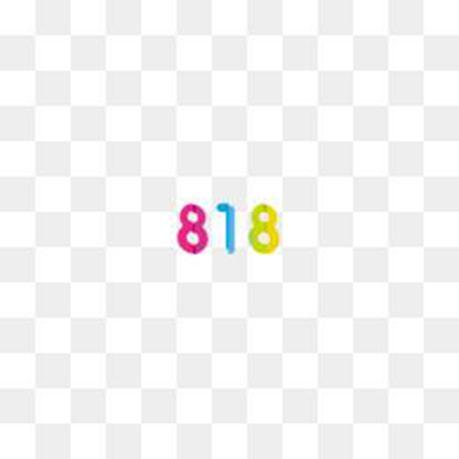 818电商促销图标素材
