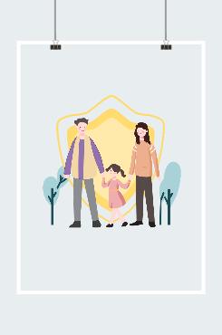 家人安全保险图片插画