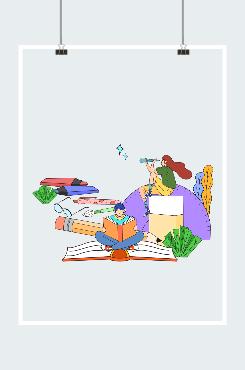 手绘教育学习插画