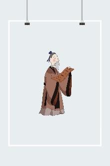 古代夫子人物插画图片