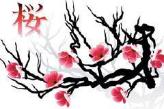 水墨樱花矢量图
