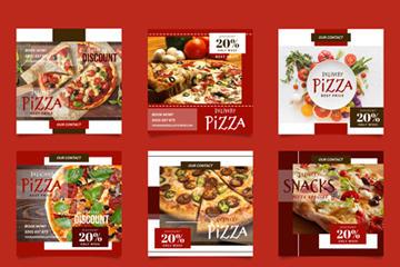 美味披萨促销背景素材
