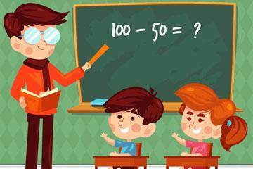 课堂上的老师和学生矢量图