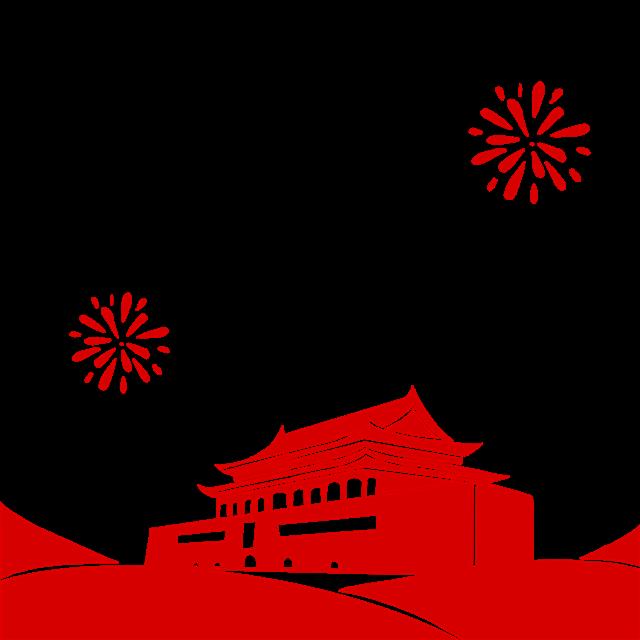 新中国成立71周年党建剪影