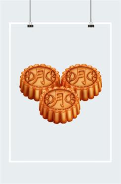 中秋节月字月饼免抠图