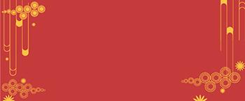 红色喜庆中秋节背景图