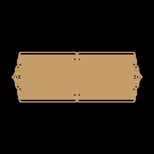欧式古典边框