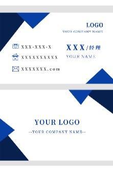 企业平面广告名片