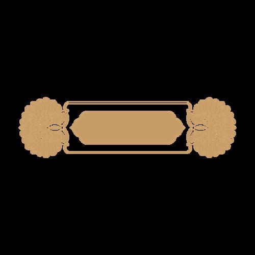 金色古典边框
