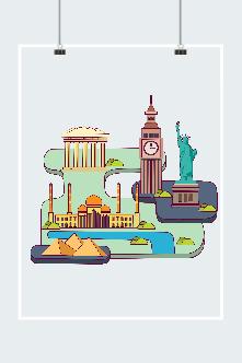著名建筑插画